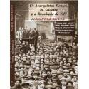 Anarquistas russos, os sovietes e a Revolução de 1917, Os