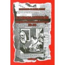 Culturas da Contestação: Anarquistas e Anticlericais em Santa Catarina 1900-1940